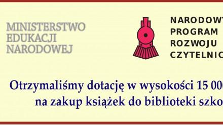 logo_NPRCglowna1